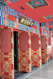 Pekín Tongrentang Imagenes de archivo