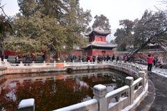 Pekín Wat Chayamangkalaram Fotografía de archivo