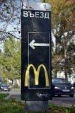 Pekare till McDonald's Royaltyfri Fotografi