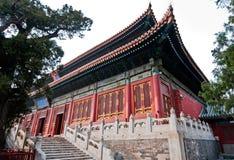 Pekin świątynia Confucius Zdjęcia Stock