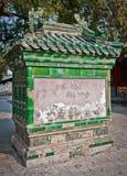 Pekin świątynia Confucius Zdjęcie Stock