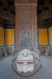 Pekin świątynia Confucius Zdjęcie Royalty Free