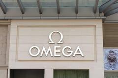 PEKIN CHINY, MAJ, - 22, 2016: Firma znak omega na Wangfuji Obraz Stock
