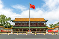 PEKIN, CHINY -, MAJ 2016: Xinhuamen, brama Nowy Chiny na Maju 13, 2016 w Pekin Obrazy Royalty Free