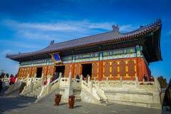 PEKIN, CHINY - 29 STYCZEŃ, 2017: Świątynia niebo, cesarscy powikłani różnorodni religijni budynki lokalizować wewnątrz Obraz Royalty Free