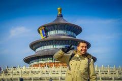 PEKIN, CHINY - 29 STYCZEŃ, 2017: Świątynia niebo, cesarski kompleks z spektakularnymi religijnymi budynkami lokalizować przy Zdjęcia Royalty Free
