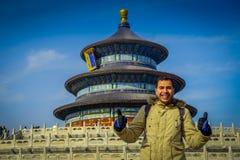 PEKIN, CHINY - 29 STYCZEŃ, 2017: Świątynia niebo, cesarski kompleks z spektakularnymi religijnymi budynkami lokalizować przy Zdjęcia Stock