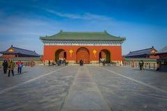 PEKIN, CHINY - 29 STYCZEŃ, 2017: Chodzący wokoło świątyni niebiański compund, cesarski kompleks z różnorodny religijnym Zdjęcia Stock