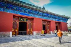 PEKIN, CHINY - 29 STYCZEŃ, 2017: Chodzący wokoło świątyni niebiański compund, cesarski kompleks z różnorodny religijnym Obrazy Royalty Free