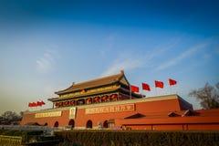 PEKIN, CHINY - 29 STYCZEŃ, 2017: Piękny świątynny inside zakazujący budynku miasto, typowa antyczna Chińska architektura Zdjęcie Royalty Free