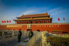 PEKIN, CHINY - 29 STYCZEŃ, 2017: Piękny świątynny inside zakazujący budynku miasto, typowa antyczna Chińska architektura Obraz Stock
