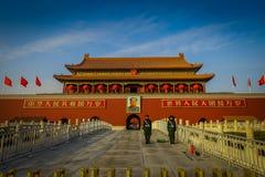 PEKIN, CHINY - 29 STYCZEŃ, 2017: Piękny świątynny inside zakazujący budynku miasto, typowa antyczna Chińska architektura Zdjęcia Royalty Free