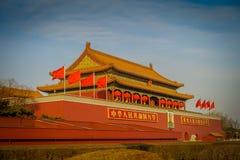 PEKIN, CHINY - 29 STYCZEŃ, 2017: Piękny świątynny inside zakazujący budynku miasto, typowa antyczna Chińska architektura Zdjęcia Stock