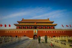 PEKIN, CHINY - 29 STYCZEŃ, 2017: Piękny świątynny inside zakazujący budynku miasto, typowa antyczna Chińska architektura Obrazy Stock