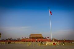 PEKIN, CHINY - 29 STYCZEŃ, 2017: Spektakularna świątynia niedozwolony miasto jak widzieć od Tianmen kwadrata, piękny niebieskie n Obraz Stock