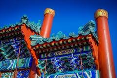 PEKIN, CHINY - 29 STYCZEŃ, 2017: Spektakularna fasada wejście w chabeta rzemiosła sztuki sklep, kolorowy i piękny Obrazy Royalty Free