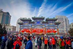 PEKIN, CHINY - 29 STYCZEŃ, 2017: Uczęszczać nowego roku świętowania festiwal w świątyni ziemia park, udziały czerwień Zdjęcia Royalty Free