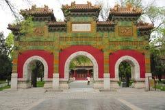 Pekin Confucius świątynia Zdjęcie Stock