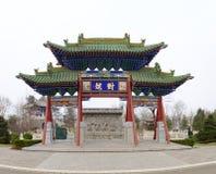 Pekin expo park Zdjęcia Royalty Free