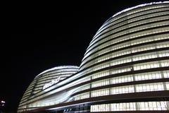 Pekin galaktyki SoHo budynku sceneria Zdjęcie Royalty Free
