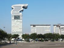 Pekin Hotel Pangu Palza Zdjęcie Stock