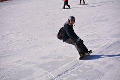 Pekin ludu narciarstwo Obrazy Stock