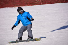 Pekin ludu narciarstwo Zdjęcie Stock