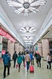 Pekin metro Obraz Royalty Free