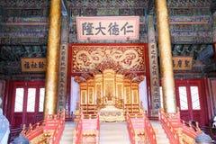 Pekin miasta Park jezioro fotografia stock