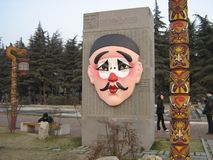 Pekin opera, Acial makeup w Pekin operze fotografia stock