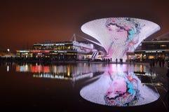 Pekin opery style makeup obraz stock