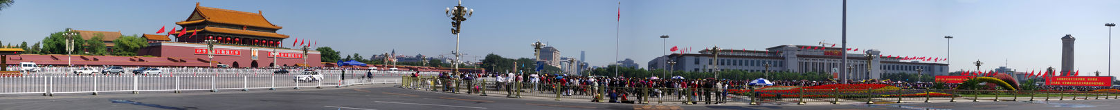 Pekin panoramiczny widok Tiananmen Zdjęcia Royalty Free