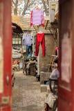 Pekin podwórze Zdjęcia Royalty Free