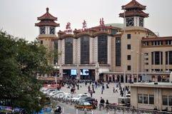Pekin stacja kolejowa obraz stock