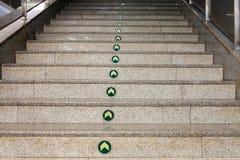 Pekin stacji metrej wnętrze, strzały obrazy royalty free