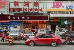 Pekin wangfujing ulica Obrazy Royalty Free