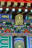 Pekin Zakazujący miasto architektury szczegółu wzoru projekt Obraz Royalty Free