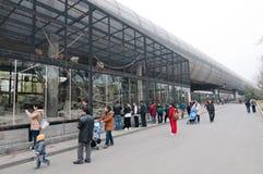 Pekin zoo Obrazy Stock