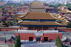 Peking Royaltyfria Bilder