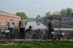 Peking Stockbild