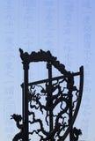 Peking-altes Beobachtungsgremium stockfoto