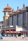 Peking-Bahnhof Stockbild