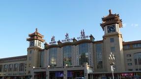 Peking-Bahnhof Lizenzfreie Stockbilder
