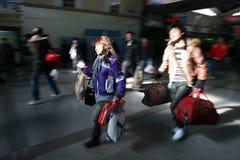 Peking Bahntransprot Spitze Lizenzfreies Stockbild