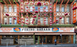 Peking Bazaar Royalty Free Stock Photography