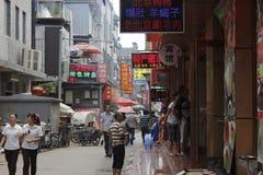 Peking Bystreet Royaltyfri Fotografi