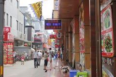 Peking Bystreet Arkivfoto