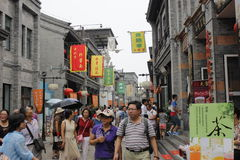 Peking Bystreet Stock Images