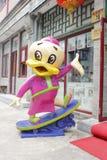 Peking Bystreet. In Qianmen Street Royalty Free Stock Photos