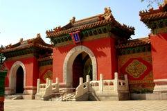 Peking, China: Himmlischer König Hall Entry Gate Lizenzfreies Stockbild
